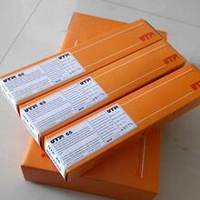 德国UTPA80MTLG气体保护焊丝ER308L镍铜氩弧焊丝图片