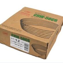 四川大西洋气保焊丝CHW-55B2VER80S-G碳钢及低合金钢焊丝图片