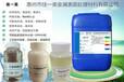SUS440鈍化液,440不銹鋼鈍化工藝