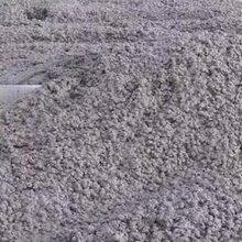 安康市陶粒混凝土厂家定做加工图片