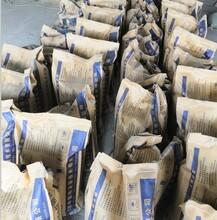 濟南建筑用防凍劑供應_混凝土防凍劑廠家直銷圖片