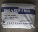 济南C80高强灌浆料厂家价格