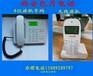 西安包月電話,無線座機,30無限打