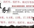 惠州惠城直达石家庄裕华货运公司回头车调度