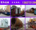 中山火炬开发区到吐鲁番专线4米2-17米5平板车出租