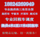 ?#37096;?#30707;泉县到泉州9米6回头车出租电话