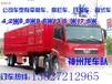 宜春靖安县到南京9米6回头车出租联系方式