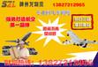 渭南韩城到南平17米大挂车出租联系方式