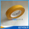 东莞深圳德莎7475测试胶带代理商