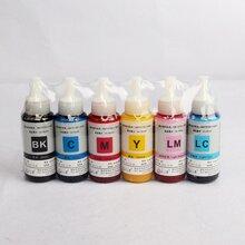 綠彩適用愛普生R330墨盒墨水連供墨水R2901390填充墨水