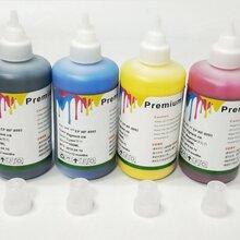 適用愛普生T7531顏料墨水WF8593兼容可填充墨水7050連供墨水圖片