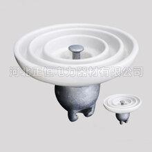 悬式瓷瓶绝缘子U70BP/160D