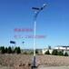 榆林太阳能路灯厂家排行榜?电话是多少?清涧太阳能路灯价格和质保三年