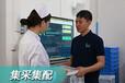 陕西医院第三方配送商管理系统