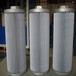 ZJD润滑油专用滤油机配套各级滤芯(不锈钢席形网滤芯)耐高温