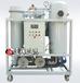 重庆通瑞ZJC-50电厂电站汽轮机油脱水滤油机小型移动真空滤油机