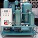 通瑞过滤ZJD系列液压油真空滤油机液压油物理过滤油中杂质水分