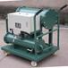 重庆通瑞ZJD-F聚结分离式轻质油、燃油(柴油、汽油、煤油)滤油机优惠