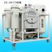 重庆通瑞ZJC透平油蒸汽轮机、水轮机专用滤油机滤油机厂家直销