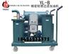 重庆通瑞滤油机YL/YL-B精密轻便过滤加油机液压油除去杂质厂家直销