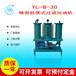 重庆通瑞YL-B-30系列轻便式滤油机最新款三级过滤带压力保护厂家直销