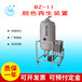 重庆通瑞2019最新款BZ-II脱色再生装备变压器油滤油机优惠促销