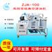 重庆通瑞2019最新款ZJA-100双级真空变压器油专用滤油机厂家直销