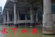 邵阳新宁县水下切割施工/欢迎来电