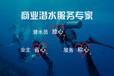 绞吸式挖泥船_水下打捞公司/湘西龙山县联系电话