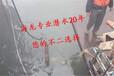 清淤设备_水下混凝土浇注公司/邵阳绥宁县施工方案
