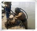 水下管道封堵、潜水员水下作业鹤壁专业队伍