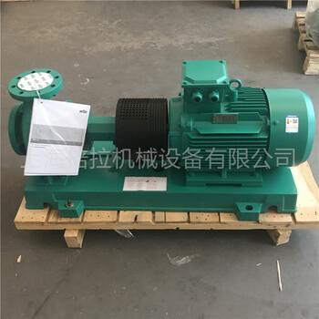 WILO威乐水泵型号参数NL65/250空调循环泵