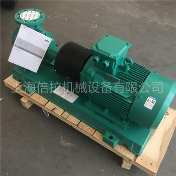 NL65/200冷却塔循环水泵WIO威乐水泵价格表