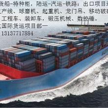 红海航线出口运输、郑州散货船、特种柜海运