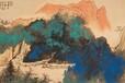 重庆文化艺术免费鉴定近现代国画