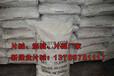 君正片碱总代理含量高_莆田市仙游县高效脱硫烧碱