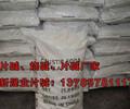 脱硫专用片碱经销商实力厂家_苏州市姑苏区砖厂脱硫烧碱火碱