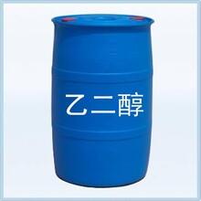 信阳新型防腐蚀载冷剂冷媒实力厂家整车送货图片