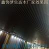 生态木10025天花饭店吊顶一平方装修装饰用量