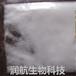 魔芋精粉高含量增稠劑膠凝劑乳化劑國產魔芋精粉