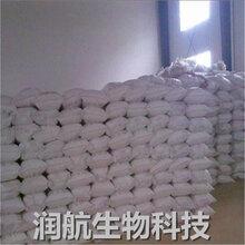 上海现货苹果酸镁,营养食品补充剂,食品营养添加剂
