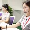 欢迎进入奥克斯尔空调武汉各点售后服务咨询电话欢迎您