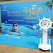 慶典開幕儀式道具,亮燈儀式船舵,激光船舵啟動儀式,創意啟動臺