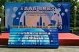 杭州慶典儀式啟動儀式推桿多米諾啟動道具現貨租賃