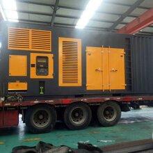 1000kw静音式机组潍柴型号12M33D1210E200发电机技术参数图片