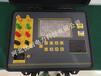 三通道20A变压器直流电阻测试仪优创电力科技