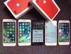 揭穿下三星组装手机怎么样,批发进货多少钱