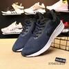 给力的运动品牌亚瑟士新鞋鞋底好硬一般哪里买,质量好的拿货大概多少钱