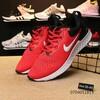 运动鞋行业揭秘耐克男运动鞋特价150元,出厂价格一般多少钱