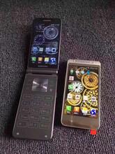 华强北的苹果手机可靠吗,给各位说解拿货价格一般多少钱图片